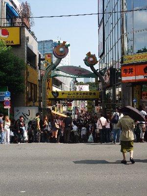 2008.10.4原宿竹下通