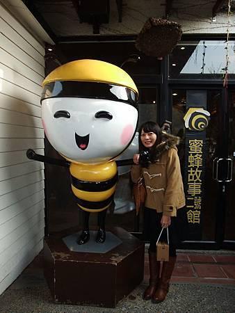 蜜蜂故事二號館