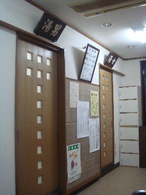晚上去體驗日本澡堂,居然顧澡堂的是個阿伯,阿伯也太爽了吧!把女生看光光了
