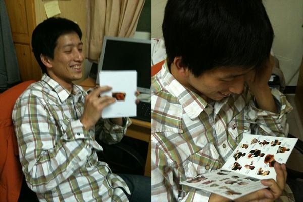 2011 gift-2.jpg