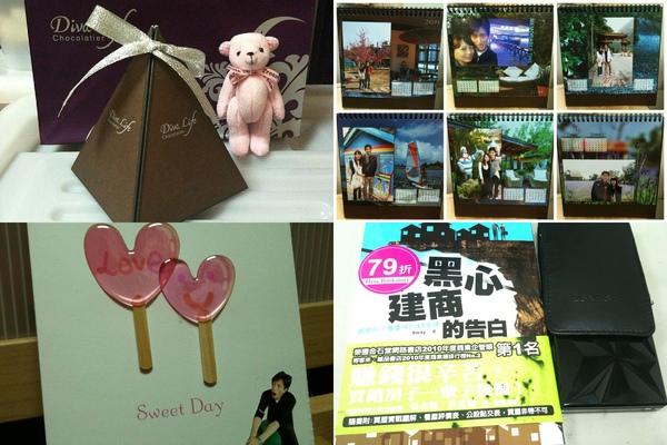 2011 gift-1.jpg