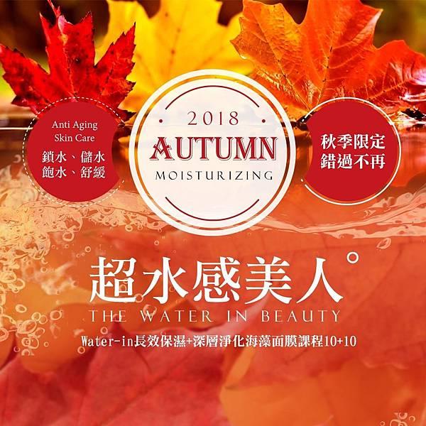 WeChat 圖片_20180914141934.jpg