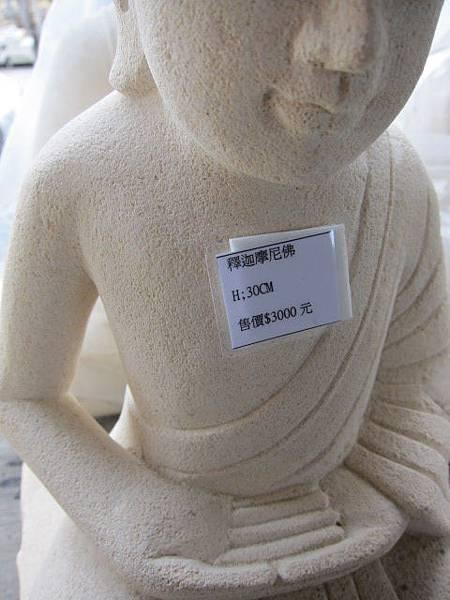 釋迦摩尼30cm''2400''
