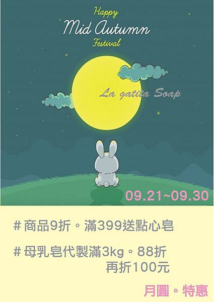 S_8601934753416.jpg