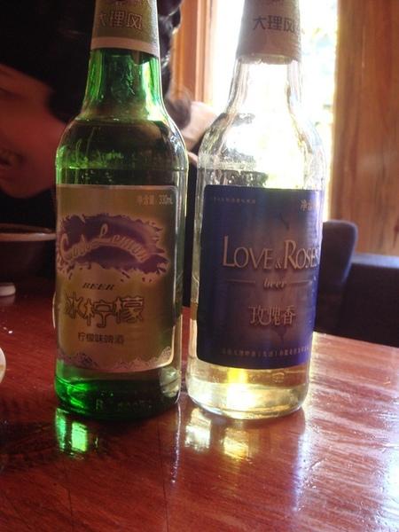 雲南名物啤酒