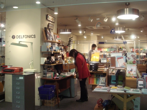 DELFONICS澀谷店