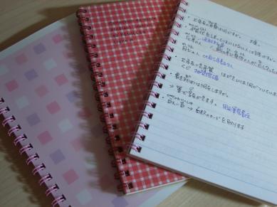 cubix筆記本