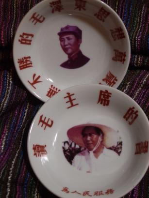 上海買的毛主席小碟子