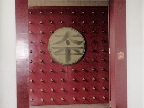 南京總統府內的文物展