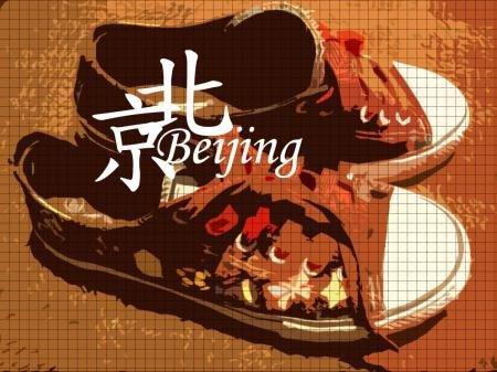 北京買的鞋