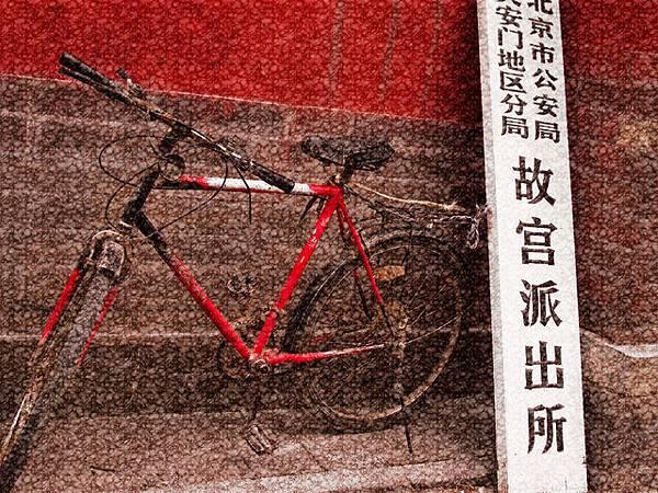 公安腳踏車
