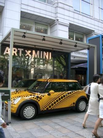草間彌生Mini