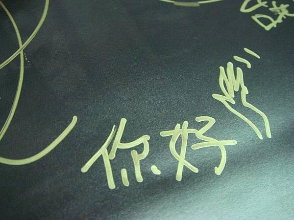 龍太朗寫中文