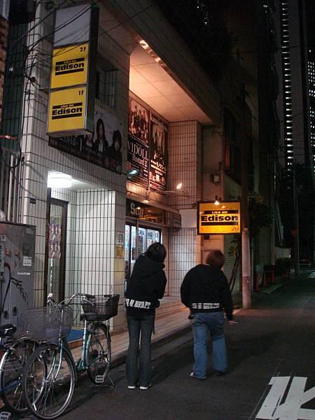 新宿視覺唱片行Like an Edison