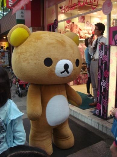 懶熊!(OS:社長啊啊啊)