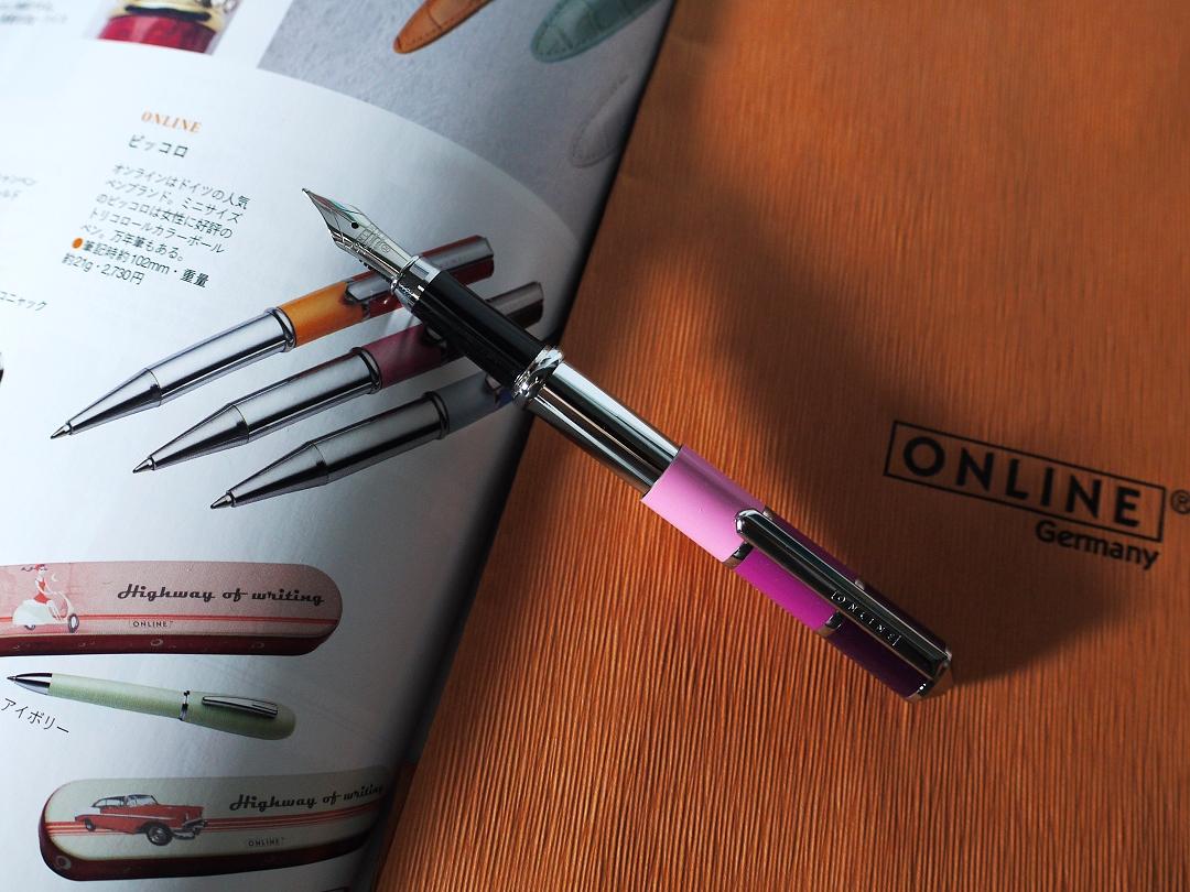 德國ONLINE鋼筆