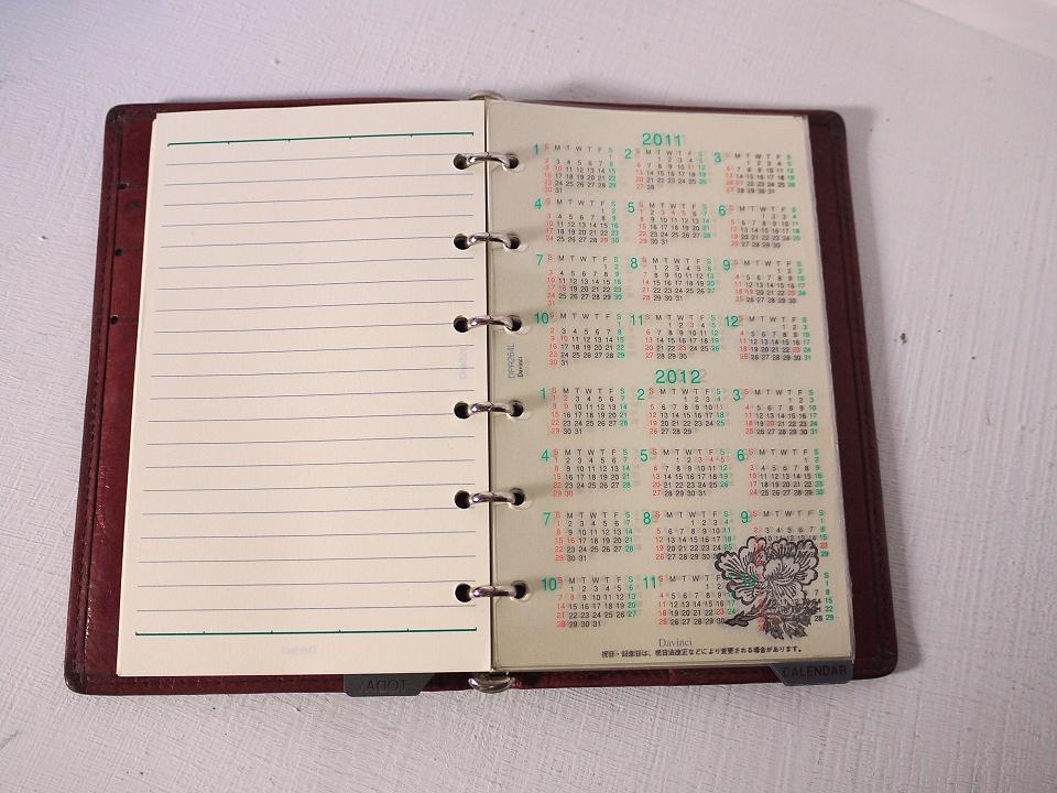 自選內頁-月曆隔頁尺(口袋版)
