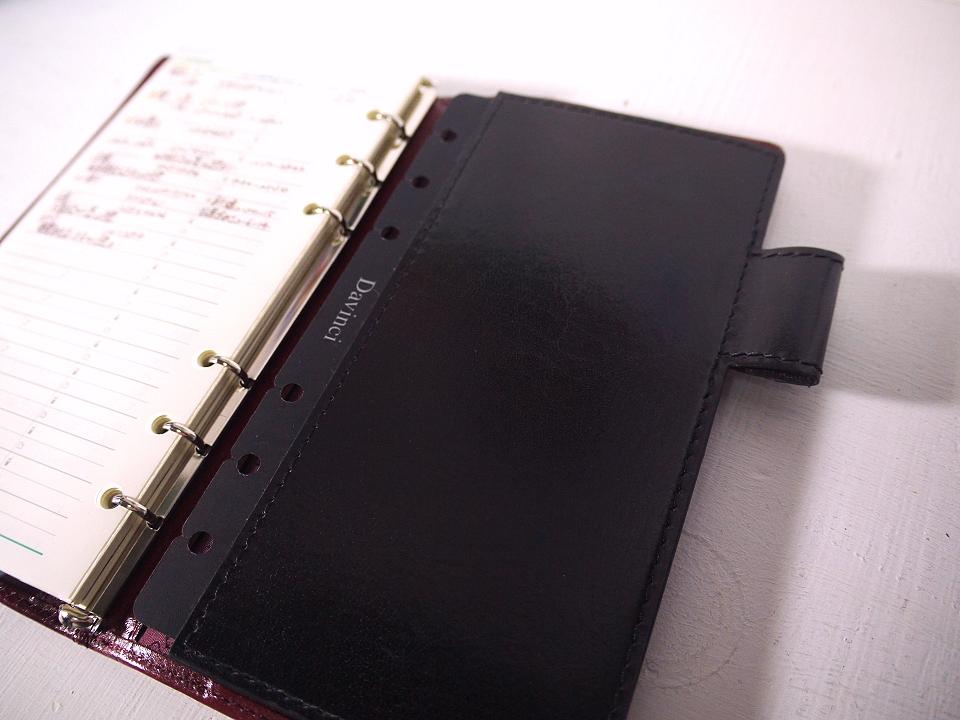 自選內頁-皮革墊板+筆夾