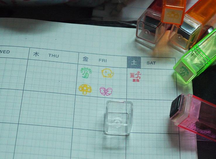 Kamio手帳用印章試蓋