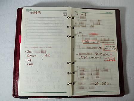 Davinci手帳Project頁