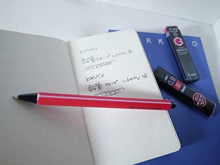 KOKUYO 鉛筆Sharp