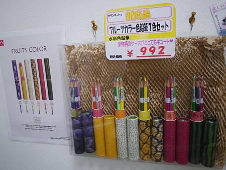 卡達水果色鉛筆