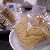 量角器與三角尺餅乾