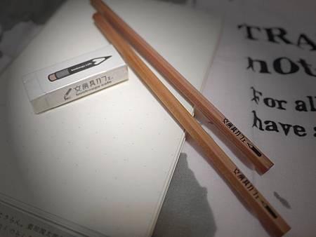 文具咖啡廳鉛筆與橡皮