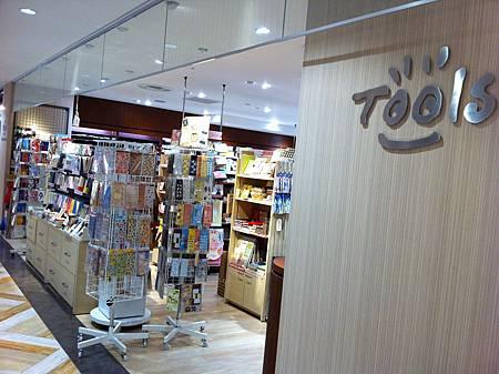 Tool's
