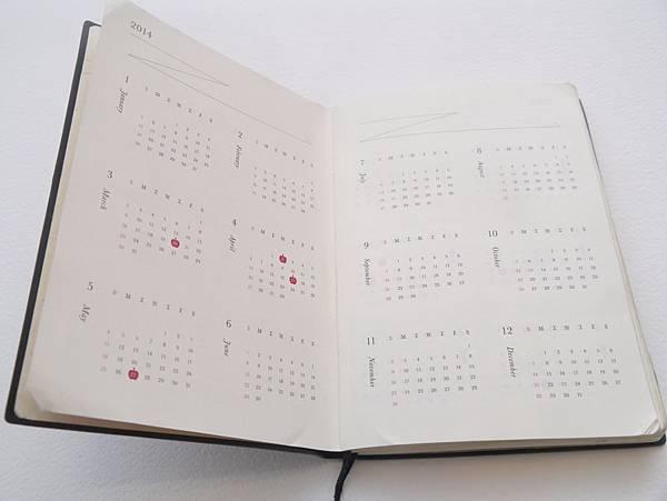 林檎班手帳年曆