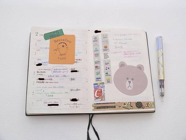 林檎班手帳內頁