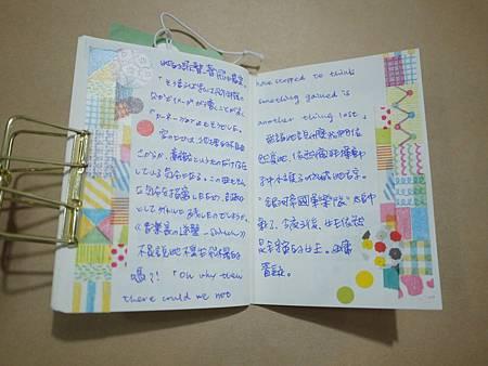 1/2refill內頁