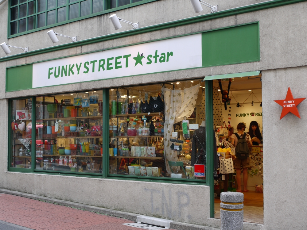 Funky Street Star