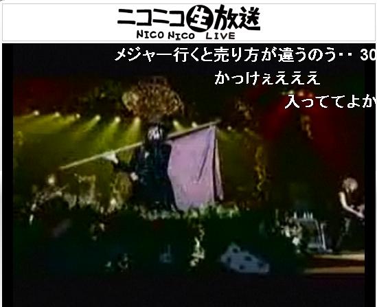 D@niconico生放送