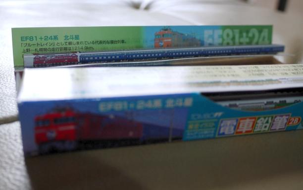 TOMBOW電車鉛筆
