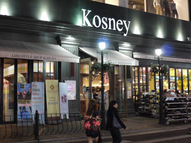 梨花女子大學Kosney
