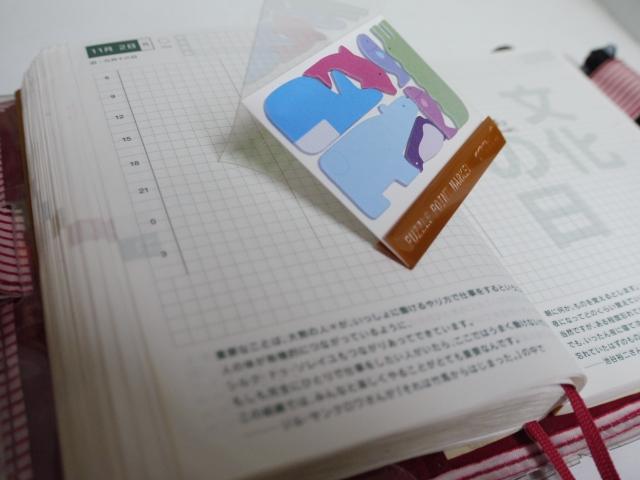 midori迷你標籤紙