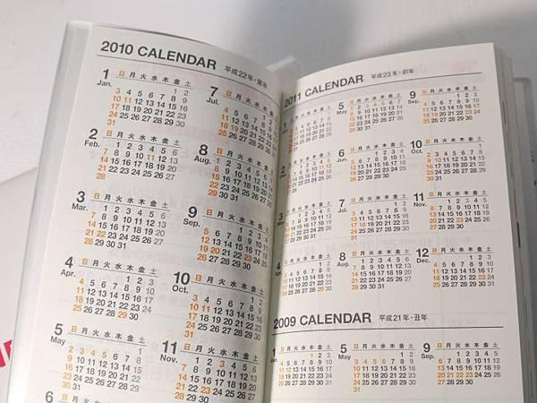 放送手帳內頁年份