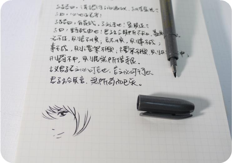 Zebra筆Pen