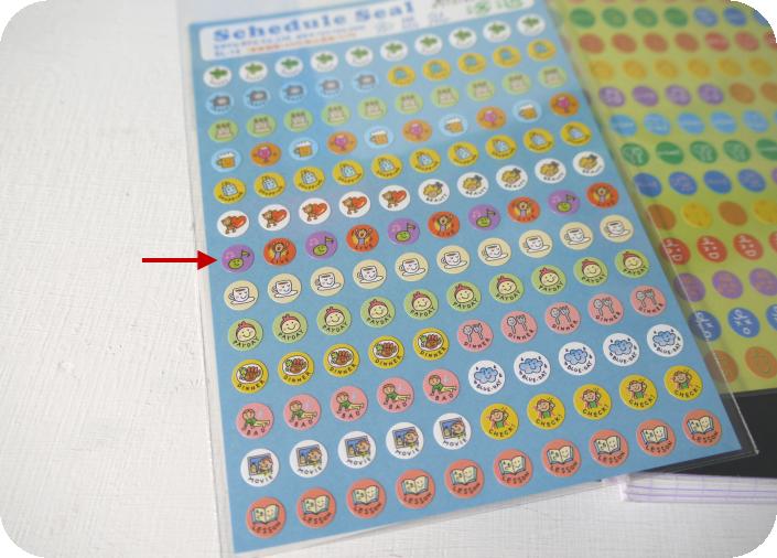 Ryu-Ryu手帳貼紙
