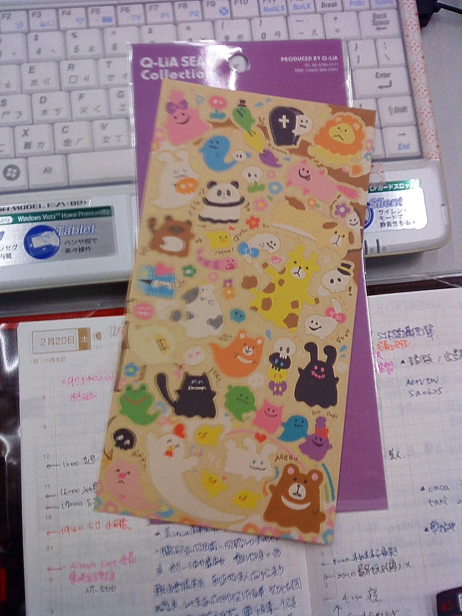 Q-lia幽靈動物園貼紙