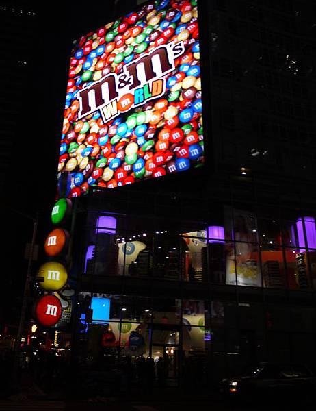 M&M商店