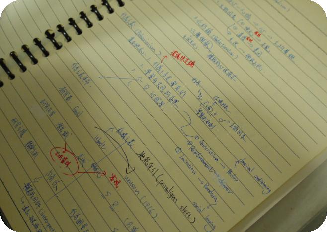 老焦的筆記