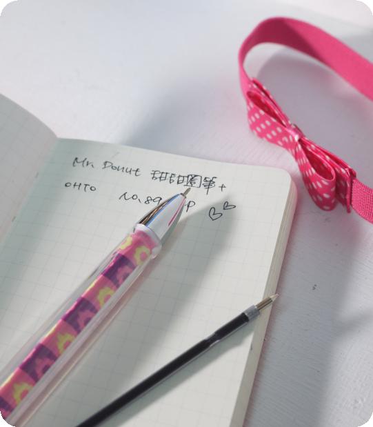 王道贈品筆