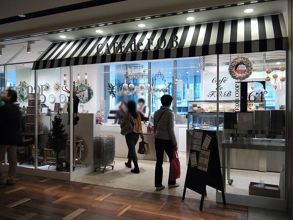 2F-F.O.B cafe