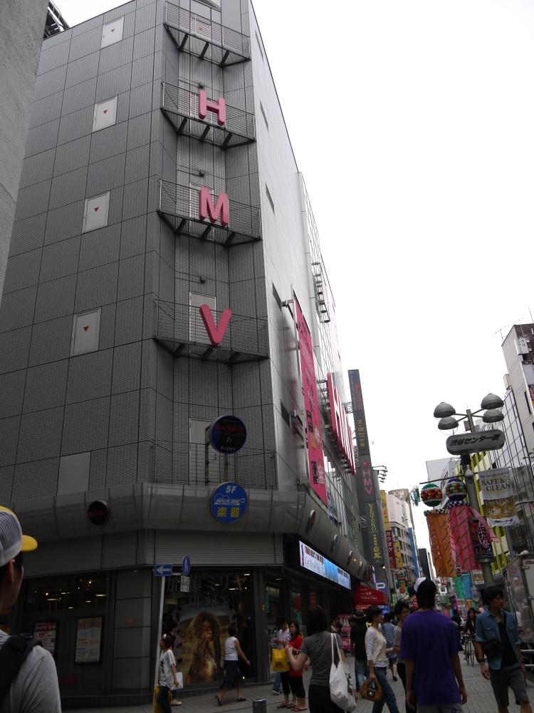澀谷HMV