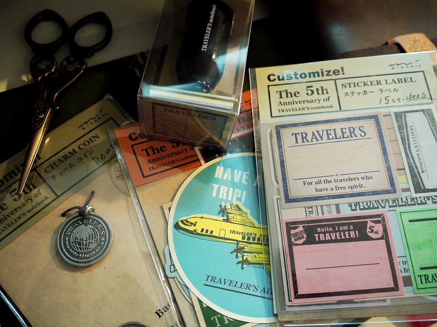 Traveler's Notebook五周年紀念商品