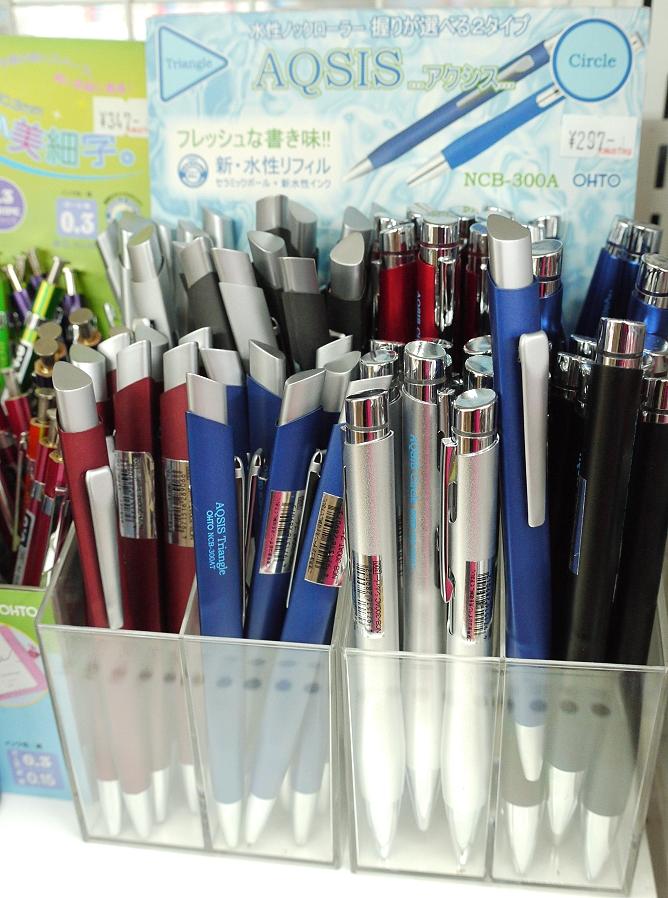 OHTO AQSIS水性筆