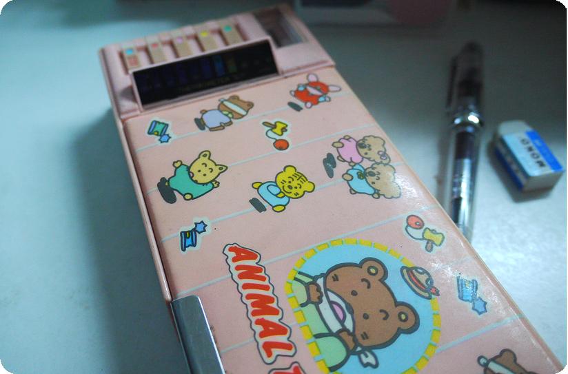 Reimei社多機能筆箱