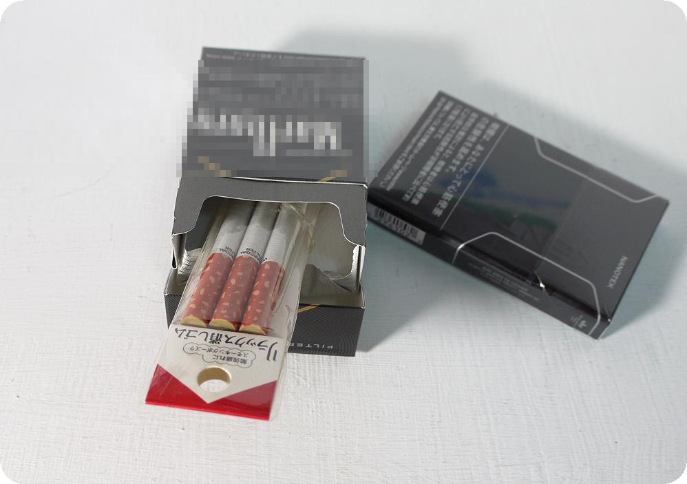 菸害防制法去死